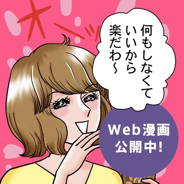 r_banner5