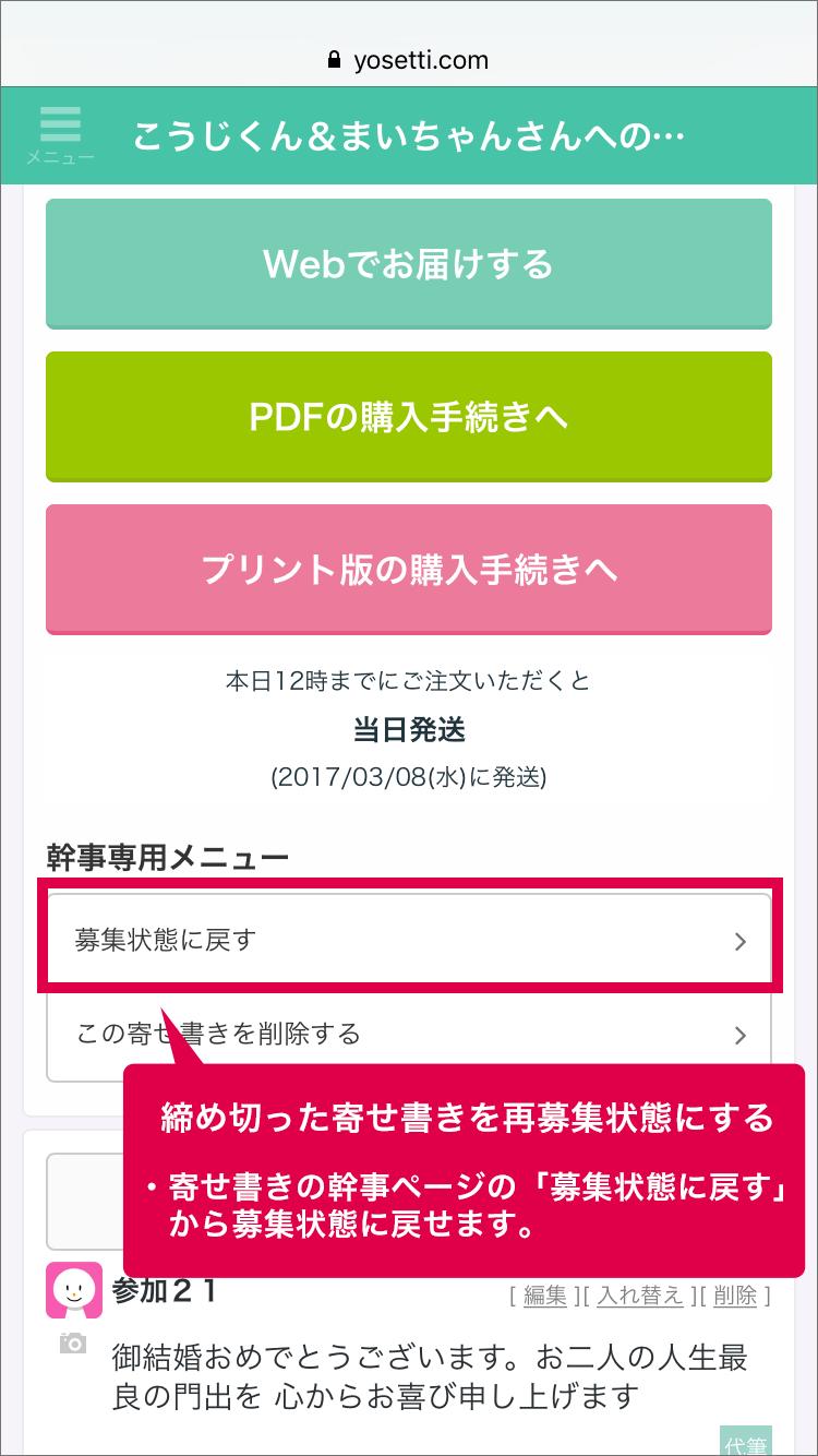 faq3_sp